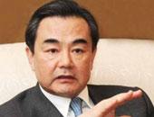 وزير خارجية الصين: قمة الصين-أفريقيا ستقدم مسارات لتعاون عالي المستوى
