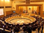 فاينانشيال تايمز: واشنطن تواجه انعدام ثقة لدى العرب