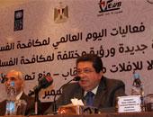 رئيس محكمة استئناف القاهرة: يجب وضع عقوبات لتجريم الامتناع عن التصويت