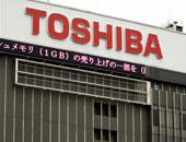 توشيبا تتخلى عن أصول متعثرة وتلغى 7 آلاف وظيفة