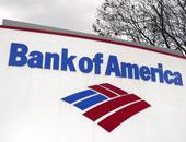 تراجع أرباح بنك أوف أمريكا بسبب مخصصات انخفاض القيمة