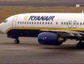 """""""ريان إير"""" تلغى 30 رحلة بين أيرلندا والمملكة المتحدة بسبب إضراب طياريها"""