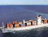 وزارة العدل الأمريكية تصدر حكما بمصادرة سفينة شحن تابعة لكوريا الشمالية