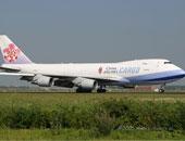 هبوط طائرة صينية اضطراريا بسبب انفصال زجاج قمرة القيادة