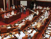 وفد الشعبة البرلمانية البحرينى يشارك فى ورشة عمل البرلمانيين فى بريطانيا