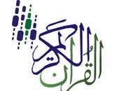 """العلاج بالأوزون فى """"الطب والحياة"""" على إذاعة القرآن الكريم"""