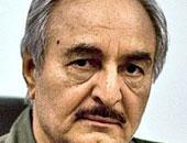 خليفة حفتر: مجلس الأمن رفض تسليح الجيش بهدف التدخل فى شؤون ليبيا
