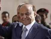 نائب رئيس اليمن يتسلم التقرير الثالث للجنة التحقيق فى انتهاكات حقوق الإنسان