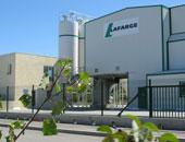 فرنسا تحقق مع 3 موطفين سابقين فى شركة لافارج بتهمة تمويل الإرهاب فى سوريا