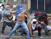 احتجاجات فى فنزويلا تطالب بإطلاق سراح السجناء السياسيين