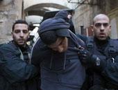 جيش الإحتلال الإسرائيلى يعتقل فلسطينيين على حدود غزة