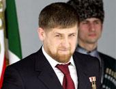 الرئيس الشيشانى ينفى أنباء حدوث هجوم إرهابي فى منطقة أوروس مارتان