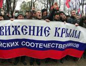 الاتحاد الأوروبى: لن نعترف بنتائج الانتخابات الروسية فى القرم