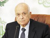 الجامعة العربية تدين التفجير الإرهابى على مطار أتاتورك بتركيا