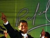 محكمة العدل الوطنية العليا بالإكوادور تقرر محاكمة الرئيس السابق بتهم فساد
