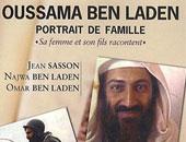 شاهد صورة نادرة لمتابعة أوباما مقتل أسامة بن لادن من غرفة العمليات