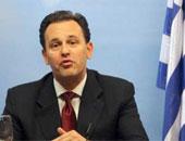وزير خارجية اليونان: اتفاقية أنقرة - طرابلس باطلة ومؤتمر برلين خطوة إيجابية