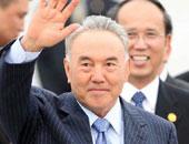 """رئيس كازاخستان السابق: مبادرة """"الحزام والطريق"""" توفر فرصا تنموية كبيرة"""