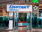 سلطات المطار ترحل 34 سودانيا حاولوا التسلل إلى ليبيا عبر الحدود المصرية