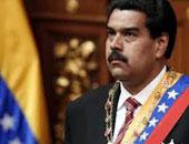 صحيفة إسبانية: شتائم فنزويلا لإسبانيا تثير جدلا وتسبب استدعاء السفير