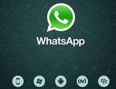 إطلاق منصة تتيح للمستخدمين إنشاء تطبيقات خاصة للدردشة بديلة للواتس أب
