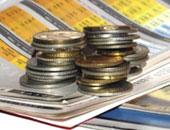 الحكومة: لا صحة لما تردد بشأن طرح عملات معدنية فئة 10 و50 و100 جنيه