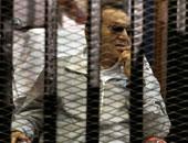 """""""آسف ياريس"""": حضور محامى الحق المدنى جلسة الطعن على مبارك انتهاك لحقوقه"""
