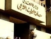 مصادر: جثة أحمد جلال وصلت المشرحة منذ أسبوعين مصابة بطلق نارى فى الرأس