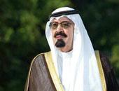 مجلس حكماء المسلمين عن الملك عبدالله: أفنى حياته فى خدمة قضايا الأمة