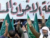 الجماعة المطرودة.. تقرير يكشف تحرك برلمانات العالم ضد الإخوان الإرهابية