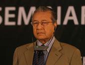 رئيس الوزراء الماليزى مهاتير محمد يقدم استقالته للملك