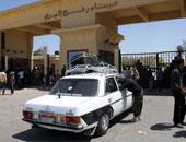 فتح معبر رفح بين مصر وقطاع غزة أمام حركة عبور المسافرين