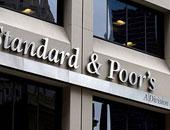 ستاندرد آند بورز تخفض تصنيف الكويت إلى (AA-) بفعل انخفاض أسعار النفط