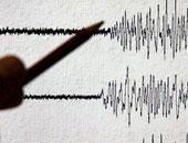 زلزال بقوة 7 .5 بقوة يضرب إحدى جزر الكاريبى