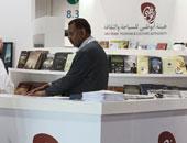الأحد انطلاق الملتقى الخليجى الأول للتراث والتاريخ الشفهى