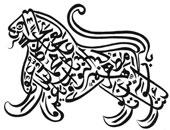 حكاية فنان.. العراقى سالم عبد الهادى تميز بتبسيط علم الخطوط العربية