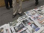 """الإعلام الإيرانى: """"فاطمة الزهراء"""" استشهدت وكسر ضلعها وأجهضت"""