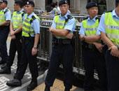 شرطة هونج كونج تلقى القبض على 90 شخصا بتهمة التجمع غير القانونى