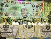 صاحب بلاغ حل حزب الجماعة الاسلامية: التحقيقات استمرت 3 سنوات