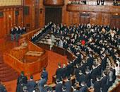 برلمان اليابان يقر ميزانية إضافية للتعافى من الكوارث الطبيعية