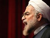 إيران: 3 يحملون الجنسية الأمريكية خسروا استئنافا ضد أحكام بالسجن