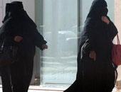 البرلمان التونسى يبدأ منافشة مقترح بفرض عقوبات على إخفاء الوجه