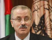"""مجلس الوزراء الفلسطينى: """"حق العودة"""" مقدس ومكفول فى القانون الدولى"""
