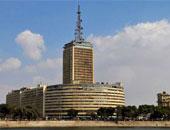 المركز الإعلامى للتليفزيون المصرى يبرز أهم إنجازات ماسبيرو فى 2015