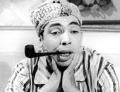 شائعات طاردت أبو ضحكة جنان إسماعيل ياسين.. ولم يمت فقيرا.. فى ذكرى وفاته