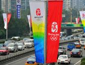 سناب شات يعرض أحداث دورة الألعاب الأولمبية الشتوية لمستخدميه لحظة بلحظة