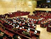 المجلس الوطنى الفلسطينى يدعو لمعاقبة الكنيست على قوانينه العنصرية