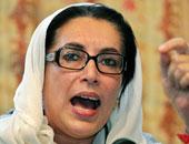 """نجل بينظير بوتو يتهم الحكومة الباكستانية بتبنى """"سياسة الانتقام"""""""