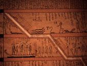شاهد فيديو جوجل الترويجى لترجمة رموز الهيروغليفية المصرية القديمة