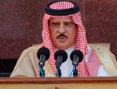 عاهل البحرين يبعث برقية تعزية للرئيس الروسى لمقتل سفير بلاده فى تركيا